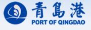 青岛港集团